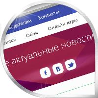 Мобильный портал - ontabs.com