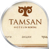 TAMSAN hotel