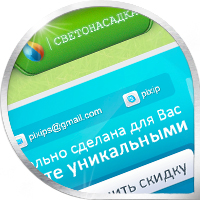 Дизайна сайта продажи световых элементов