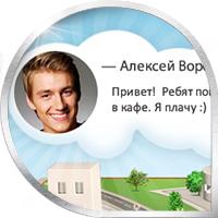 Один из вариантов для Zemgo.ru