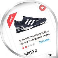 """Интернет-магазин """"siti store"""""""