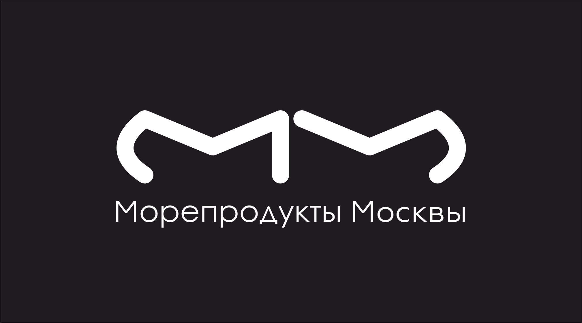Разработать логотип.  фото f_6695ec69a2e9e73c.jpg