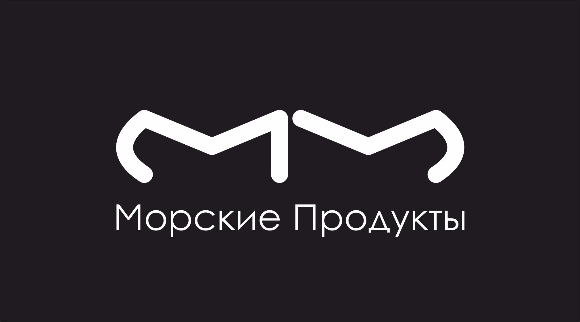 Разработать логотип.  фото f_8025ec69a3dca4eb.jpg