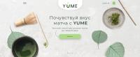 Yume   https://yume.com.ua