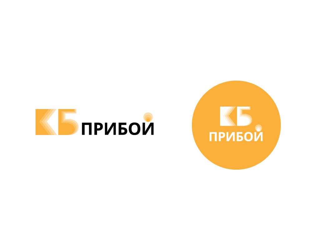 Разработка логотипа и фирменного стиля для КБ Прибой фото f_2215b27ae3a2ad2d.jpg