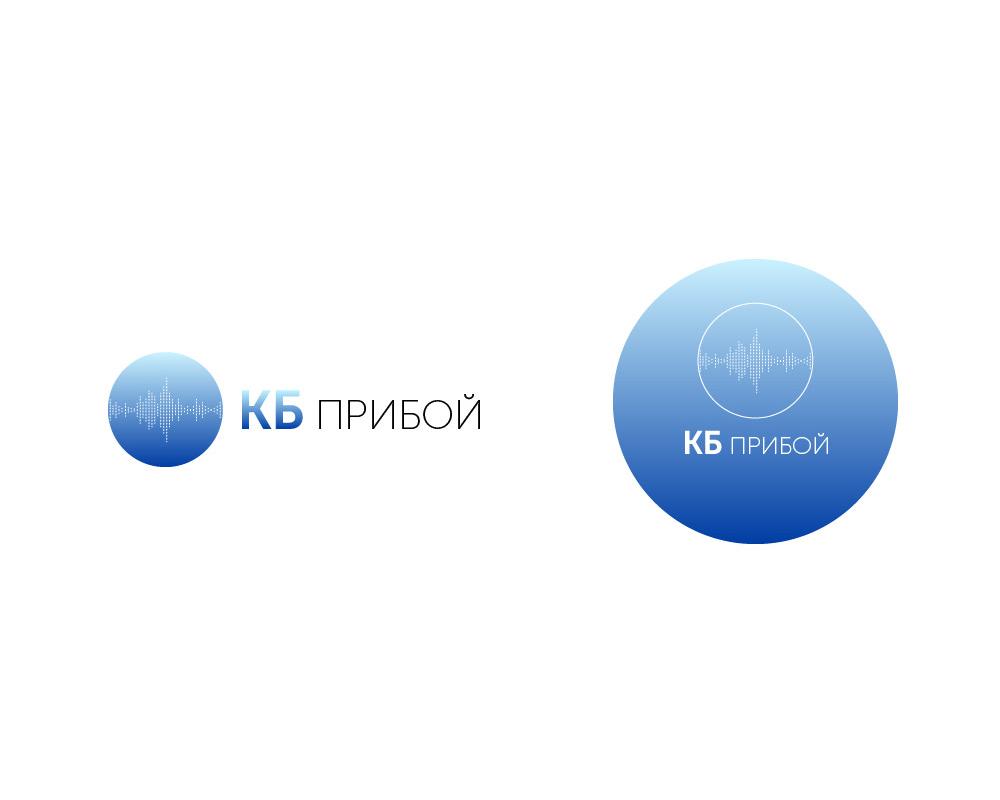 Разработка логотипа и фирменного стиля для КБ Прибой фото f_3425b27ae37af7fa.jpg