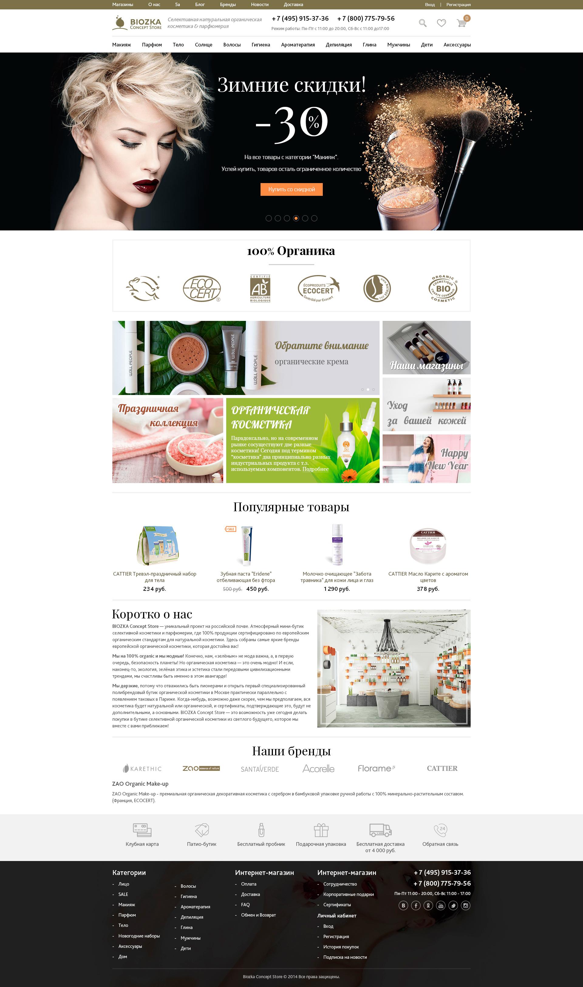 Дизайнер или графический художник для создания дизайна сайта фото f_444586df85ce9797.jpg