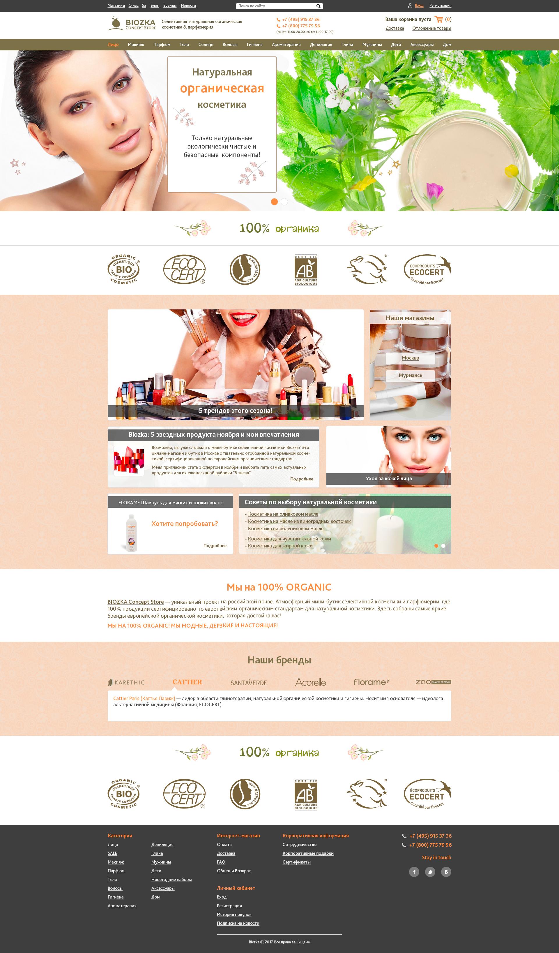 Дизайнер или графический художник для создания дизайна сайта фото f_5425875070a83482.jpg