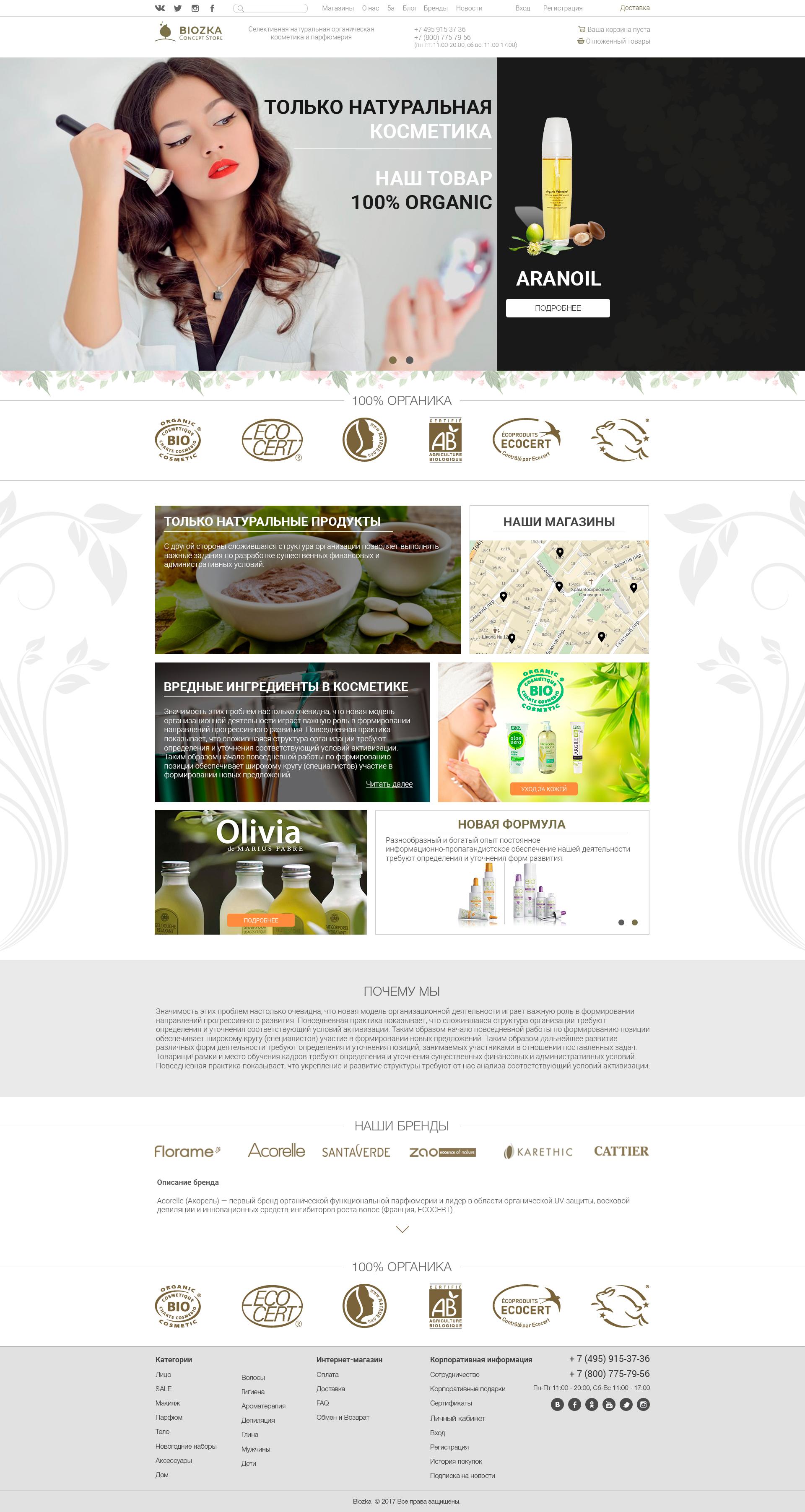 Дизайнер или графический художник для создания дизайна сайта фото f_5675874ff581a49b.jpg