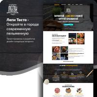 Лепи Тесто - лендинг  |  www.franchise.lepitestocafe.ru