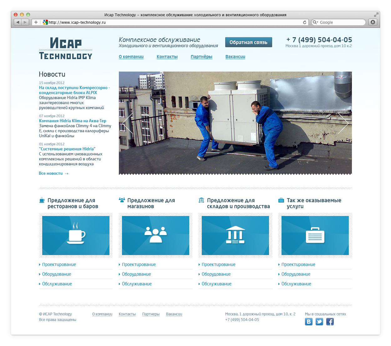 Иcap Technology – version_1