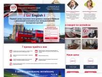 GO! English - лендинг