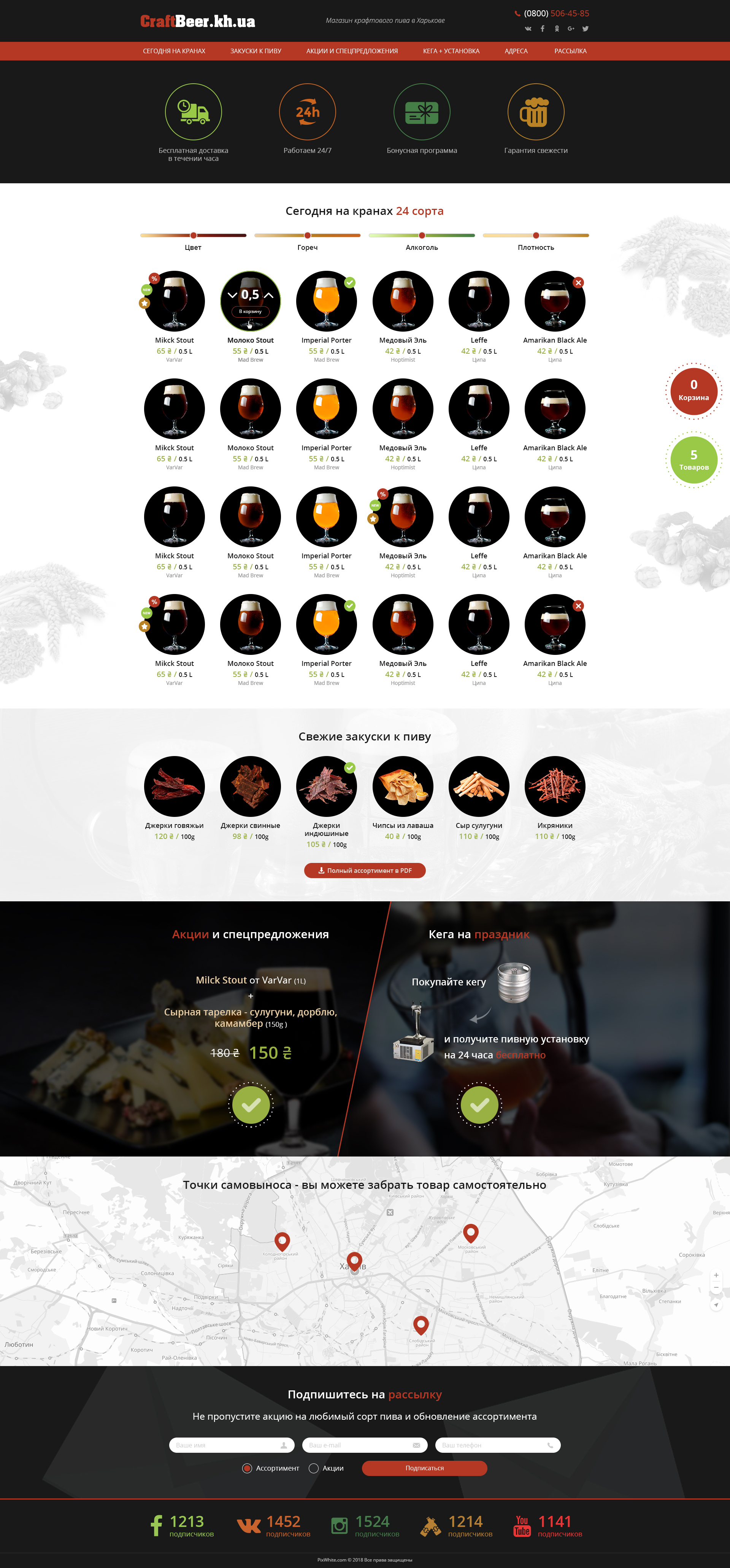 Дизайн лендинга, + страница Бонусов, + модальные окна фото f_7645a5df22a8ef36.jpg