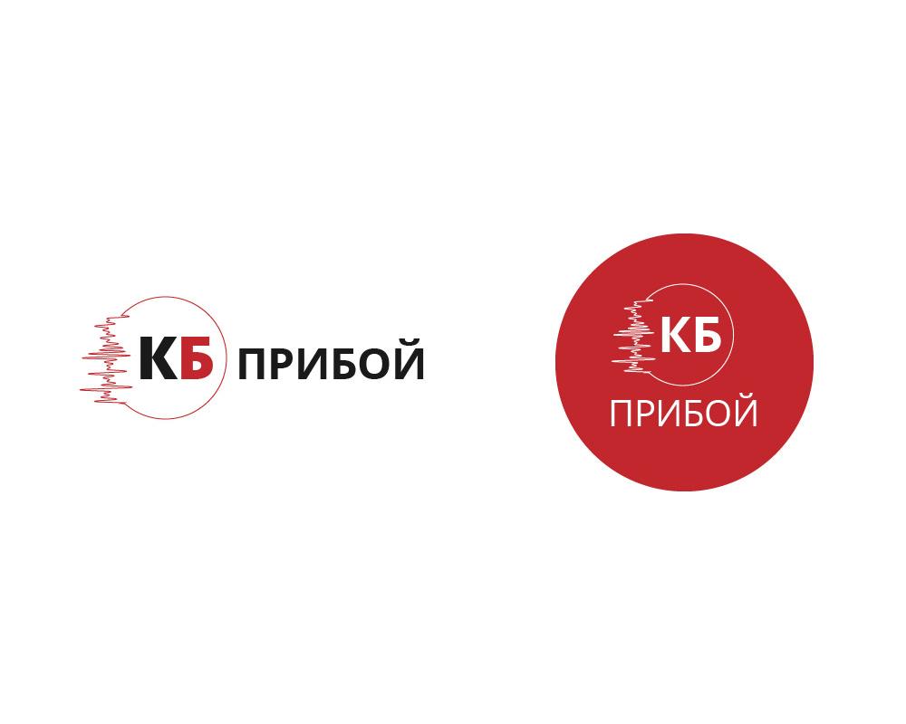 Разработка логотипа и фирменного стиля для КБ Прибой фото f_8285b27ae33e03a0.jpg