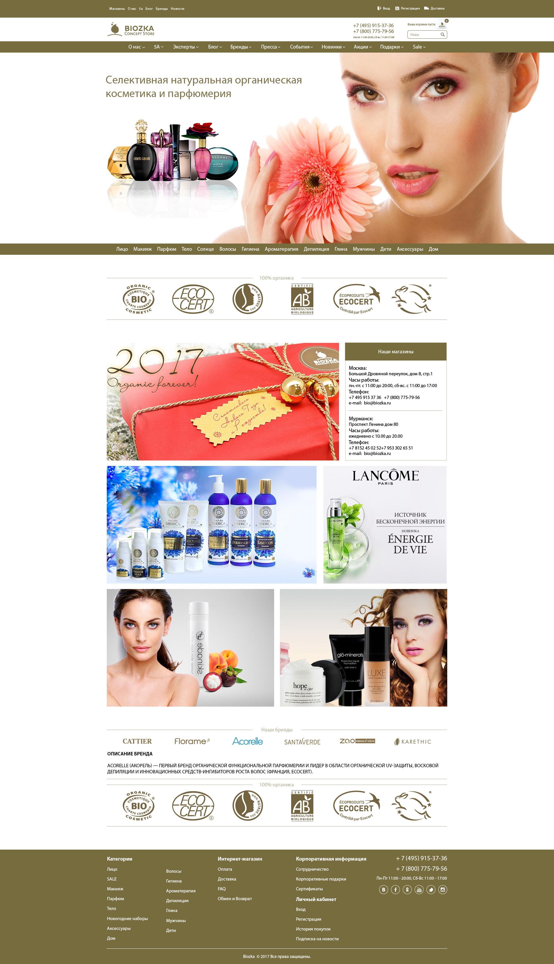 Дизайнер или графический художник для создания дизайна сайта фото f_837586df81acb2f3.jpg