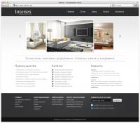 Interiex