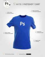 ������ Photophop T-Shirt