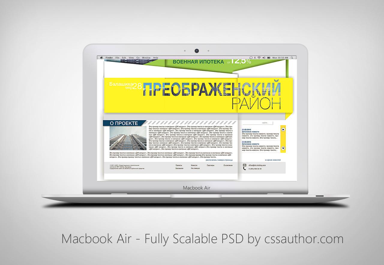 Редизайн сайта компании застройщика фото f_26755173113d477c.jpg