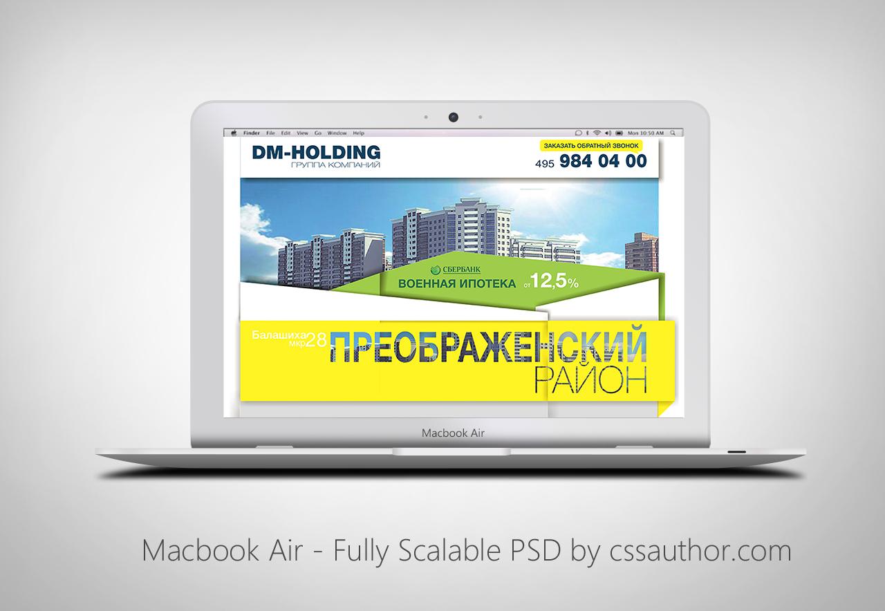 Редизайн сайта компании застройщика фото f_431551730fc8089d.jpg