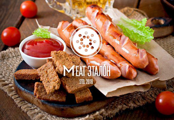 Логотип компании «Meat эталон» фото f_80456f3d4ed77e99.jpg