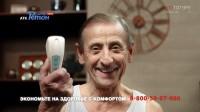 Рекламный ролик Ретон-форте. Кошелёк.