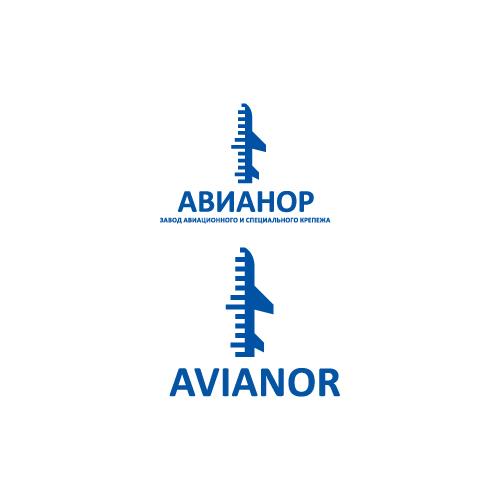 Нужен логотип и фирменный стиль для завода фото f_475528d419de73e8.jpg