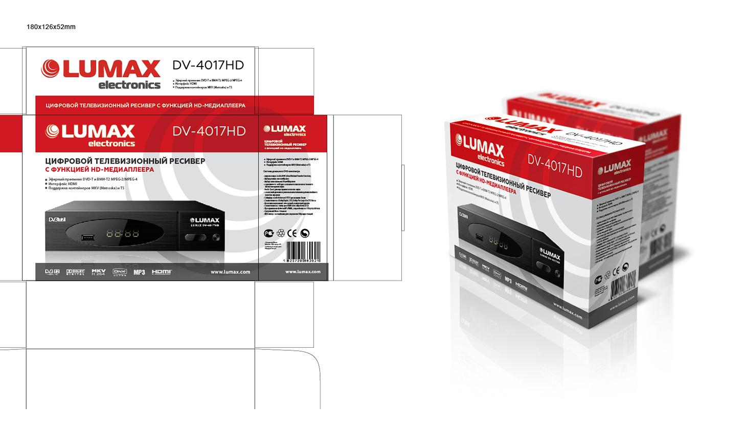 Разработка дизайна упаковки фото f_290593c6db86f8b9.jpg