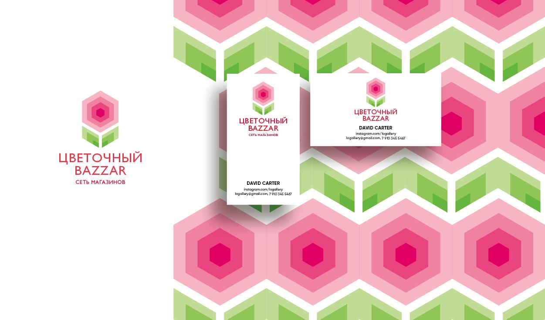 Разработка фирменного стиля для цветочного салона фото f_4375c38b5c56bb9b.jpg