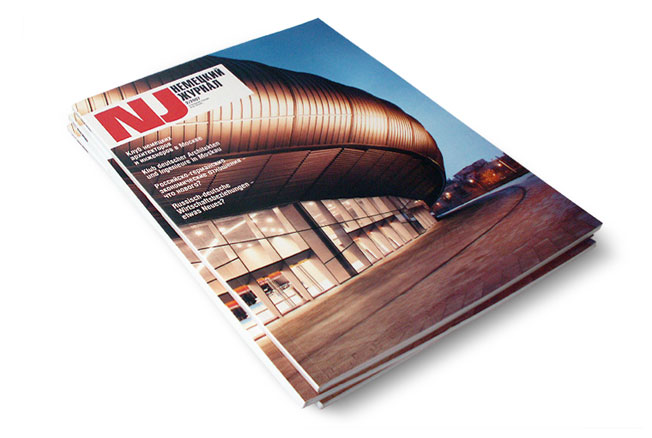 NJ magazine