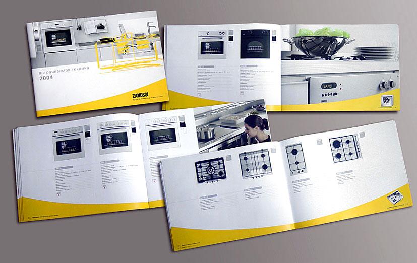 catalog Zanussi