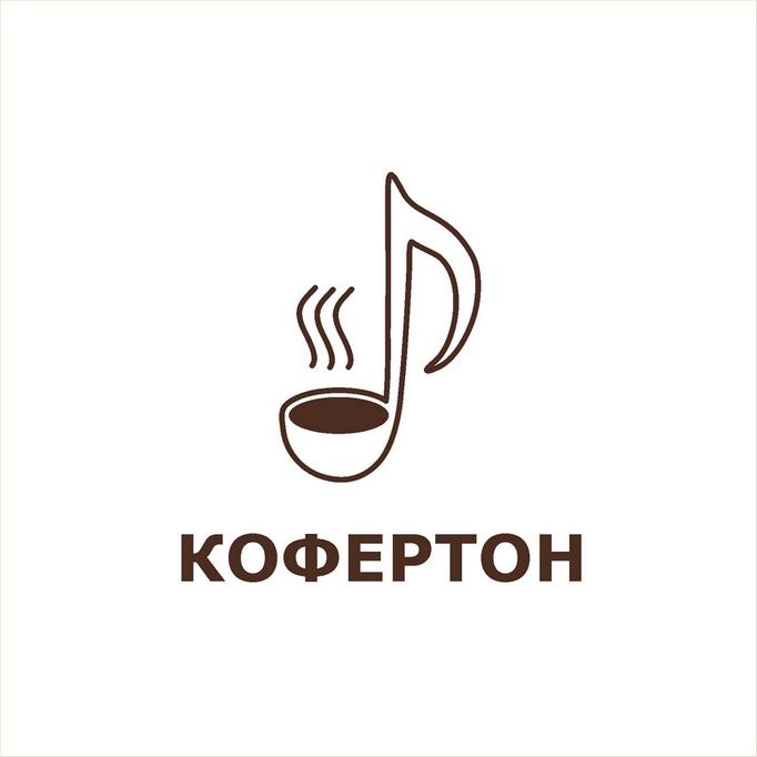 Название, цвета, логотип и дизайн оформления для сети кофеен фото f_1115ba7185d387e8.jpg