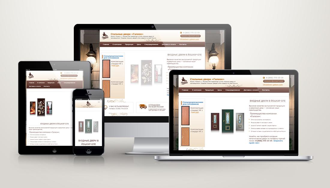 Сайт каталог - Стальные двери «Галеон»