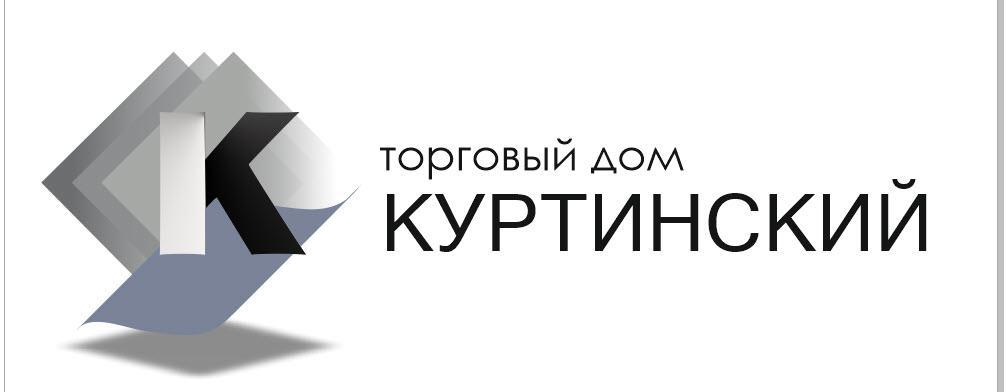 Логотип для камнедобывающей компании фото f_3175b9bc4398e209.jpg