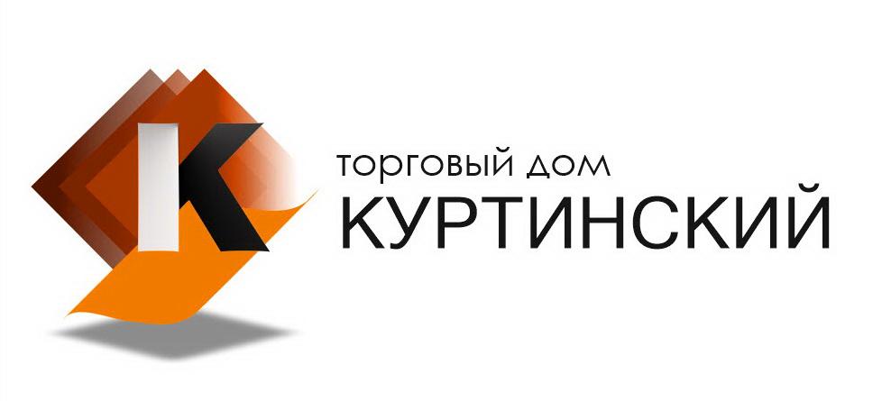 Логотип для камнедобывающей компании фото f_5735b9bc67c4f49f.jpg