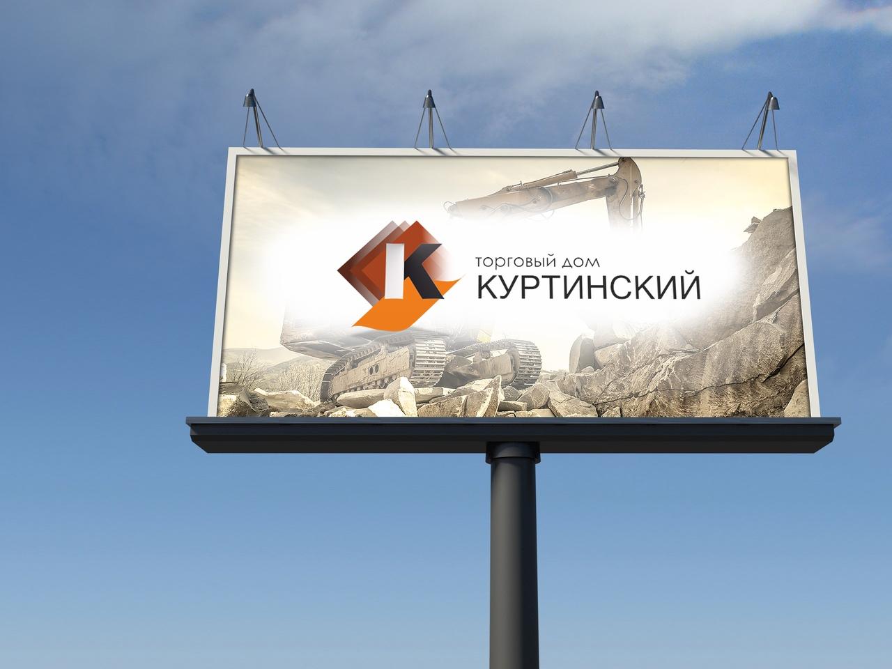 Логотип для камнедобывающей компании фото f_6755b9bc4b384a09.jpg