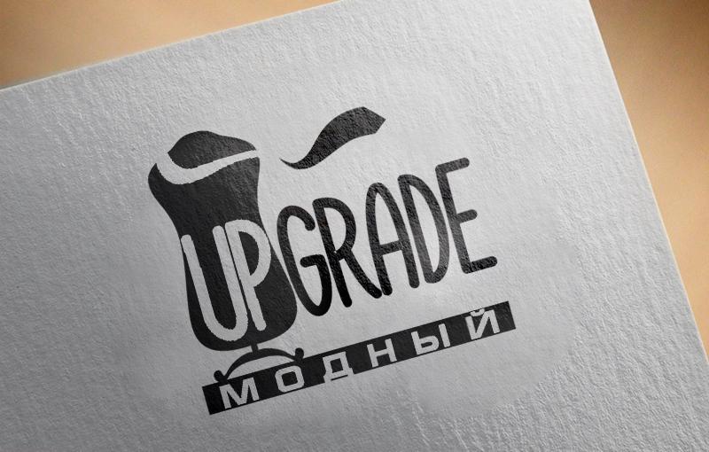 "Логотип интернет магазина ""Модный UPGRADE"" фото f_6055942276b02b51.jpg"