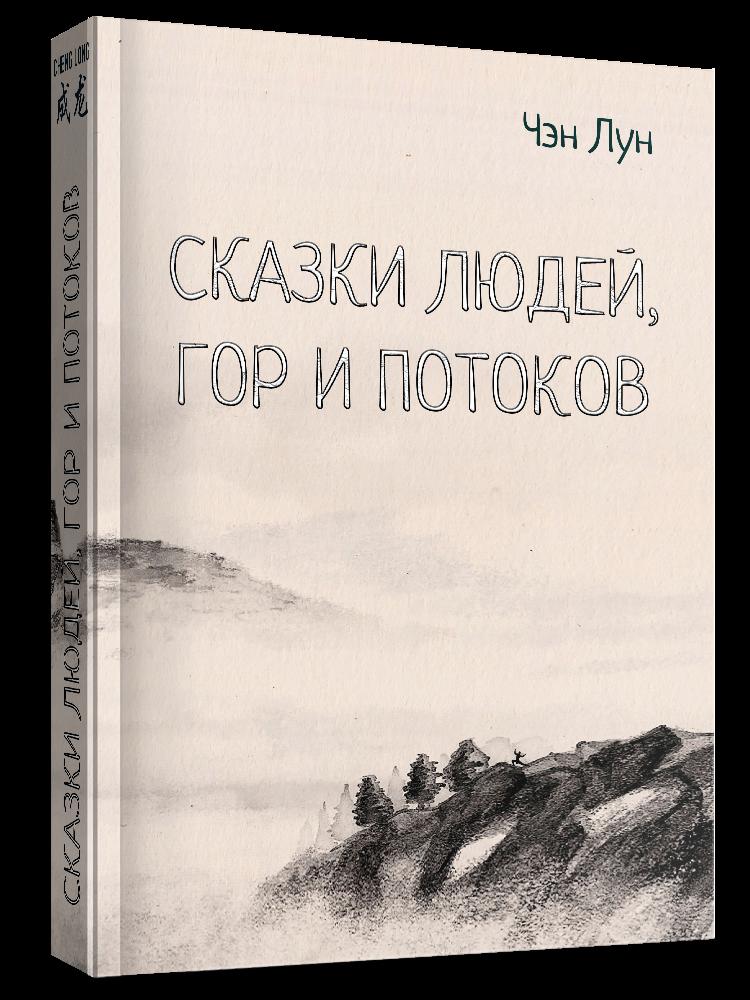 Обложка для книги фото f_2975ecbcdbd6008c.png
