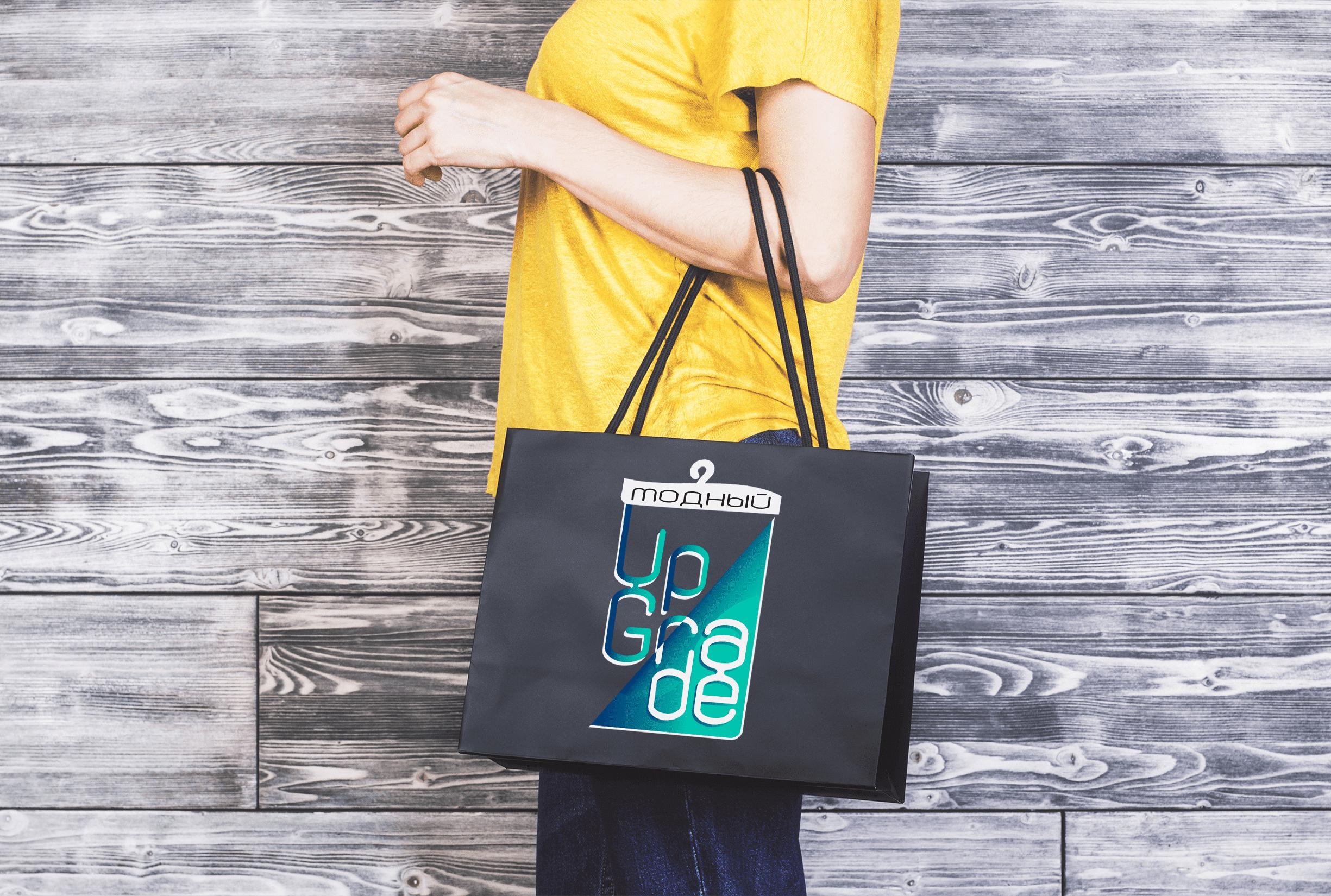 "Логотип интернет магазина ""Модный UPGRADE"" фото f_2725943eb3b8f28f.png"
