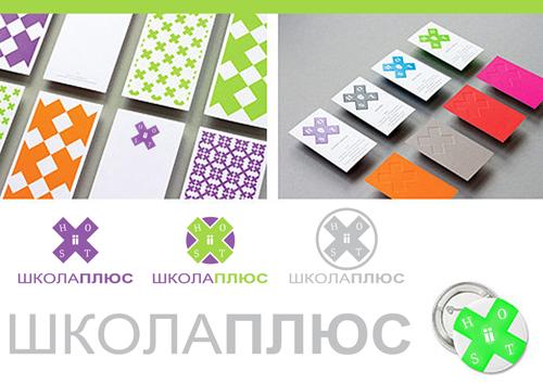Разработка логотипа и пары элементов фирменного стиля фото f_4dac6e8b4c195.jpg
