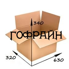 Логотип для компании по реализации упаковки из гофрокартона фото f_3405cdbceac8190d.jpg