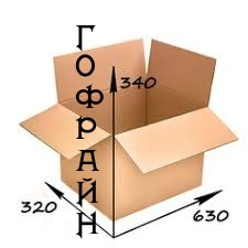 Логотип для компании по реализации упаковки из гофрокартона фото f_8545cdbcf812883c.jpg