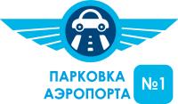 авто парковка аэропорта