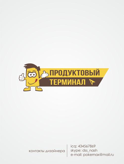 Логотип для сети продуктовых магазинов фото f_0205706301e746c7.jpg