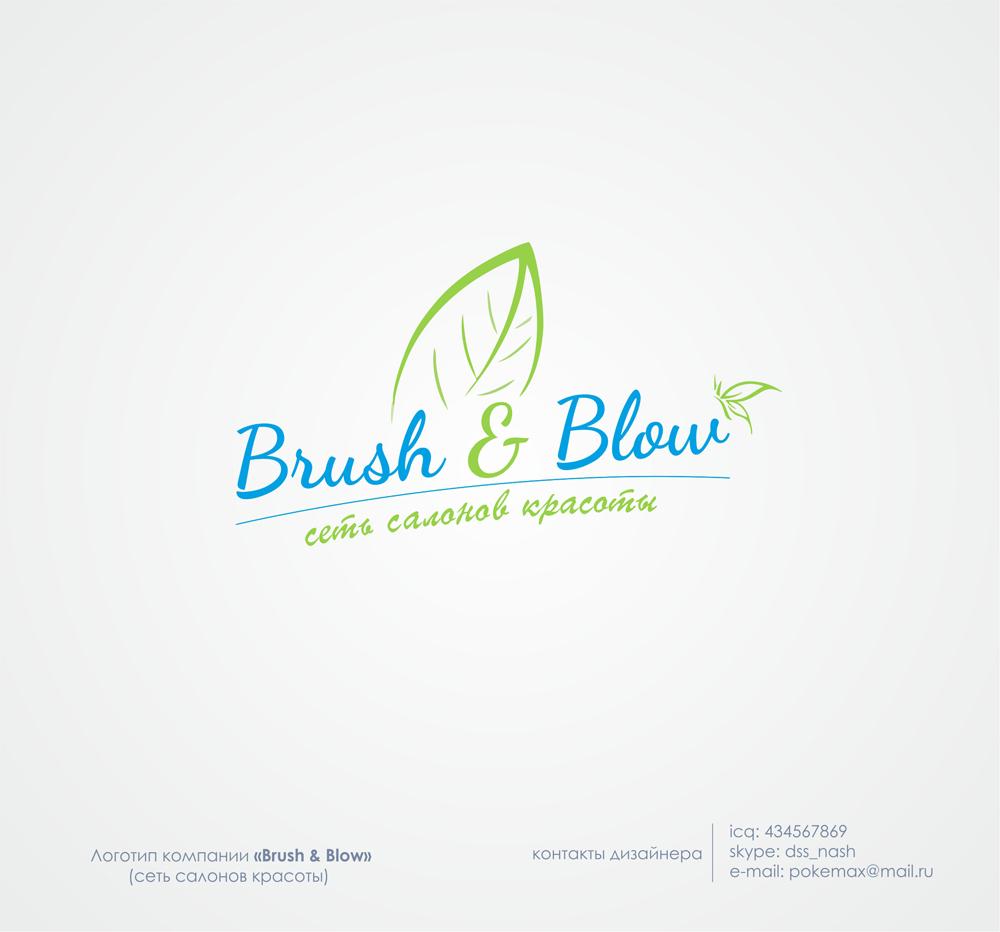 создание логотипа и фирменного стиля фото f_135563f6f3bbba03.jpg