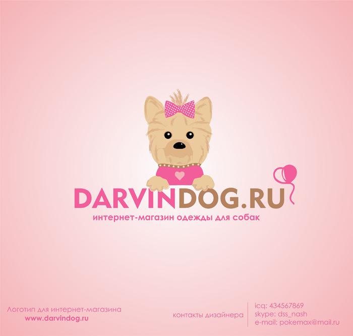 Создать логотип для интернет магазина одежды для собак фото f_180565218476e33a.jpg
