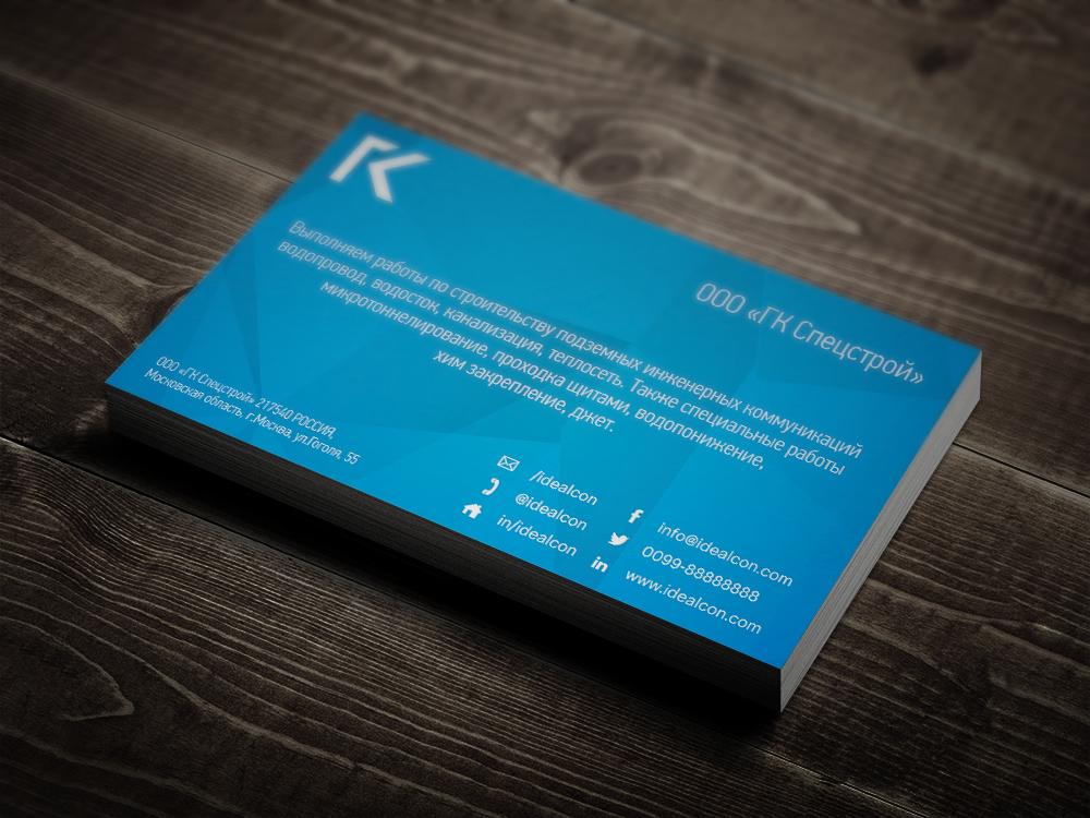 Нужно создать бланк организации и визитные карточки. фото f_35759d946030a67e.jpg