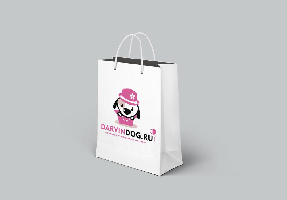 Создать логотип для интернет магазина одежды для собак фото f_452565218053babc.jpg