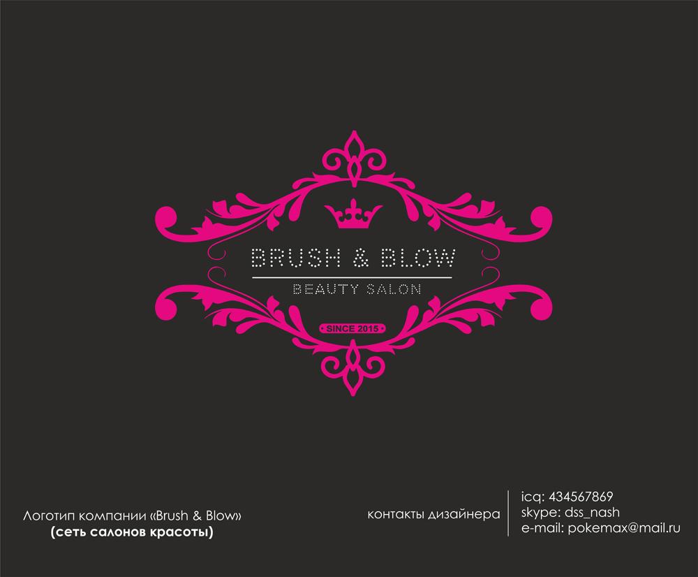 создание логотипа и фирменного стиля фото f_675564251c994ec6.jpg