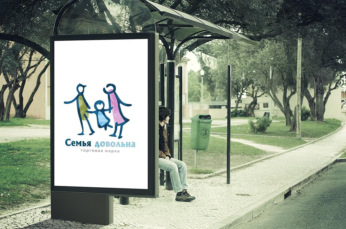 "Разработайте логотип для торговой марки ""Семья довольна"" фото f_822596a4f1b49ae8.jpg"