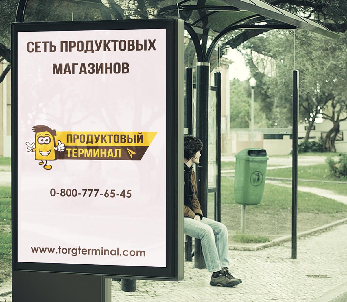 Логотип для сети продуктовых магазинов фото f_85757010a708d61b.jpg